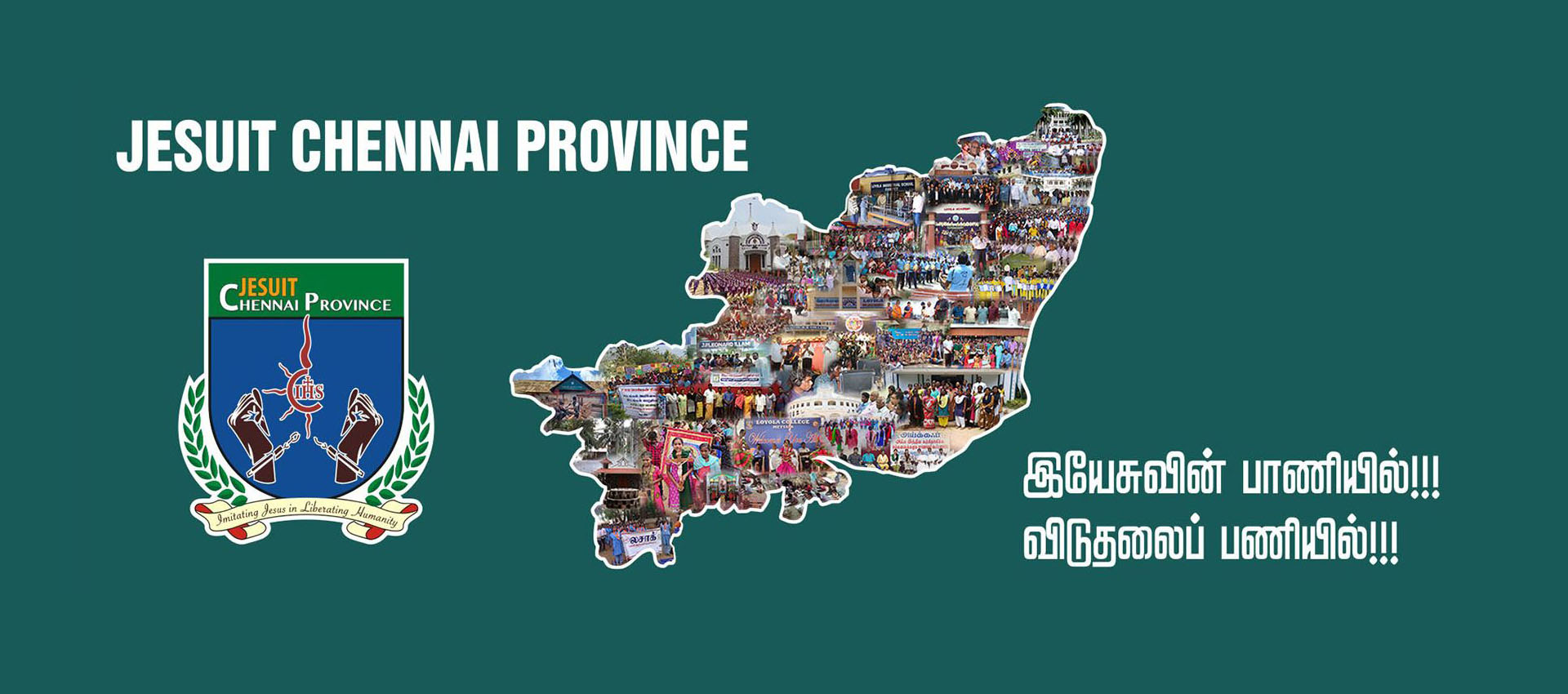 A rare event: the creation of an additional Jesuit Province: the Chennai Province