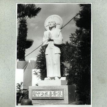 Saint James Kisai